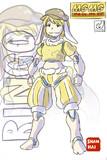 東方×ガンプラコラボ企画「MGMGシリーズ」