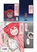 テト誕2016おめテト漫画1