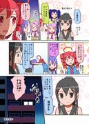 テト誕2016おめテト漫画2