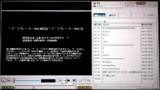 【プレーヤー事典】ニコニコプレーヤーVer.RC2(ニコニコプレーヤーVer.2)