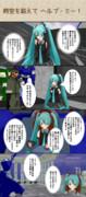 【MMD4コマ】織木野学園へ行こう!第27話