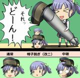 【素材配布】小さな身体に大きな魚雷!