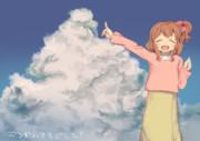 大空お天気の時間です