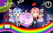 琴葉姉妹の夜空を作ろう!