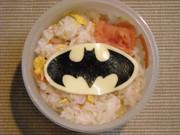 【海苔切り】バットマン
