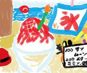 放送外作品No.30