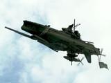 【フライトグライド】アーキル連邦 空防護衛艦「ゼルクィー」