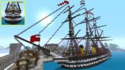 機帆装 二等戦列艦 Minecraft XboxOne
