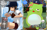 【MMD静画で】ビ(ブ)ッキーと(ぴ)にゃるせ【野球】