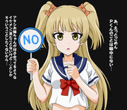 姉のカリスマJKはイケメンとしか付き合わない(妄想)