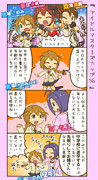 ミリオン四コマ『アイドルマスターズカップ16』