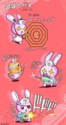 武装ウサギ