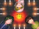 刀剣男士と百物語  ファンアート