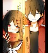 シンタローとアヤノ