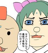 ぺろみちゃん目怖っ!!