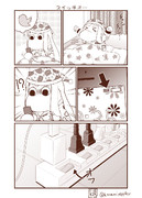 むっぽちゃんの憂鬱78