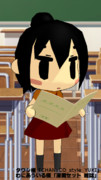 【みつどもえ】本を読む三女さん
