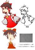 サケノミ姫 ぴんべぇ版&とねX版