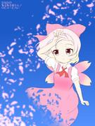 散る散る桜チルノ