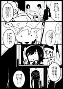 ドスケベ吹雪漫画21