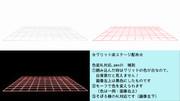 【MMDステージ配布】グリッド床