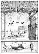 鋼のメンタル提督と鈴谷(処女)は熱き無茶振りを応酬しあう。その2