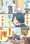 MVPだよ加古ちゃん漫画