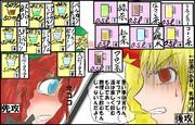 最強の長身キャラ・決勝戦-食わず嫌い選手権(最強の鬼vs最強の従者)