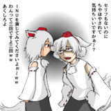 INUとクソ犬