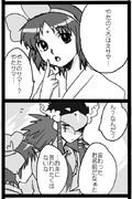 ぺろっとぺろみちゃん☆(仮)
