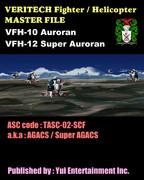 超時空騎団サザンクロス VFHマスターファイル 「VFH-10 オーロラン」