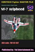 超時空騎団サザンクロス VFマスターファイル 「VF-7 シルフィード」