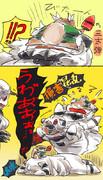 ほっぽちゃんVS妖怪モモンガ