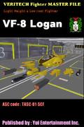 【改訂版】超時空騎団サザンクロス VFマスターファイル 「VF-8 ローガン」