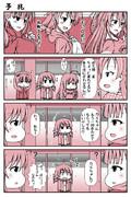 デレマス漫画 第123話「予兆」