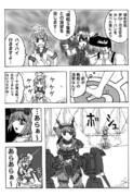 とある艦隊の演習風景7