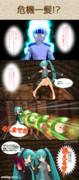 【MMD4コマ】織木野学園へ行こう!第29話
