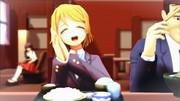 【MMD】かよちん、ライス定食と遭逢す