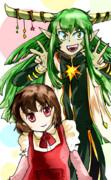 魔王とカウンター少女