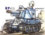 ミカ@BT-42
