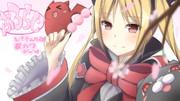 ぶるらじQ第12回:テーマ 桜