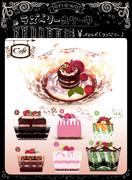 【MMDアクセサリ配布】ラズベリー丸ケーキ&レースカップ