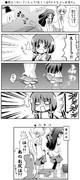 ●魔法つかいプリキュア!第11話「かなちゃんは見た」