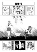 ゆづきけ 114