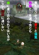 【MMD】らぶ坂3 イメージボード