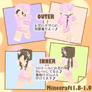 【Minecraft】お花いっぱい 女の子 ver1.8~使用可能♪【スキン】