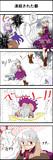 超はっちゃらけ東方四コマ漫画「凍結された都」