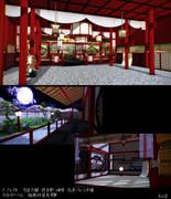 竜宮城っぽいステージ