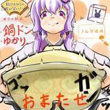 まずはご飯を炊きましょう。