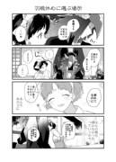 (無意識)